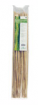 2' Bamboo Stakes (60cm) - Pack of 25