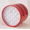Photon PRO 21 65w LED Grow Light